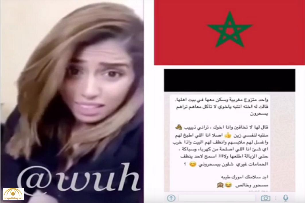 بالفيديو.. الفنانة المغربية رجاء بلمير تتهكم على أحد متابعيها تكلم عن استخدام المغربيات للسحر