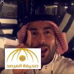 """بالفيديو: """"يزيد الراجحي"""" يهدي صاحب بنشر 50 جهاز """"آيفون 7 """" ويكشف السبب!"""