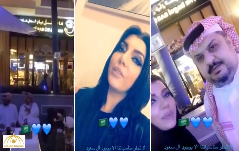 """بالفيديو: شاهد.. الأمير عبد الرحمن بن مساعد يفاجئ """"أريج"""" بحضور عيد ميلادها"""