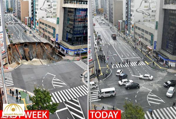 """شاهد بالصور: اليابان تصلح هبوط أرضي """"ضخم"""" في طريق مزدحم خلال أيام"""