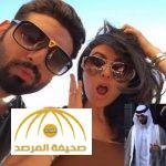 مريم حسين تعتذر للشعب السعودي