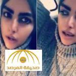 بالفيديو : أول تعليق من سارة الودعاني بعد التعدي عليها بالضرب فى لندن