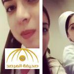 بالفيديو.. شاهد  جمال فتيات كلية الطب بالشيشان يشعل مواقع التواصل