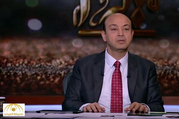 بالفيديو : عمرو أديب يكشف محتويات حقيبة أهداها له الوليد بن طلال!