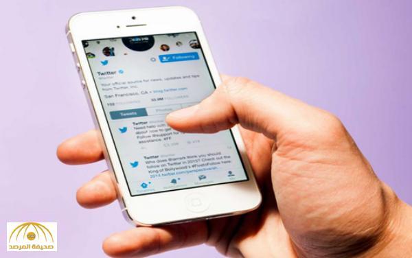 شرطة الطائف تكشف تفاصيل القبض على شاب انتحل صفة فتاة بتويتر للاحتيال على ضحاياه