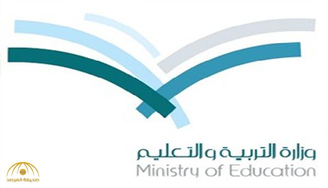 رفع ساعات التطوير المهني لكوادر التعليم إلى 18 ساعة
