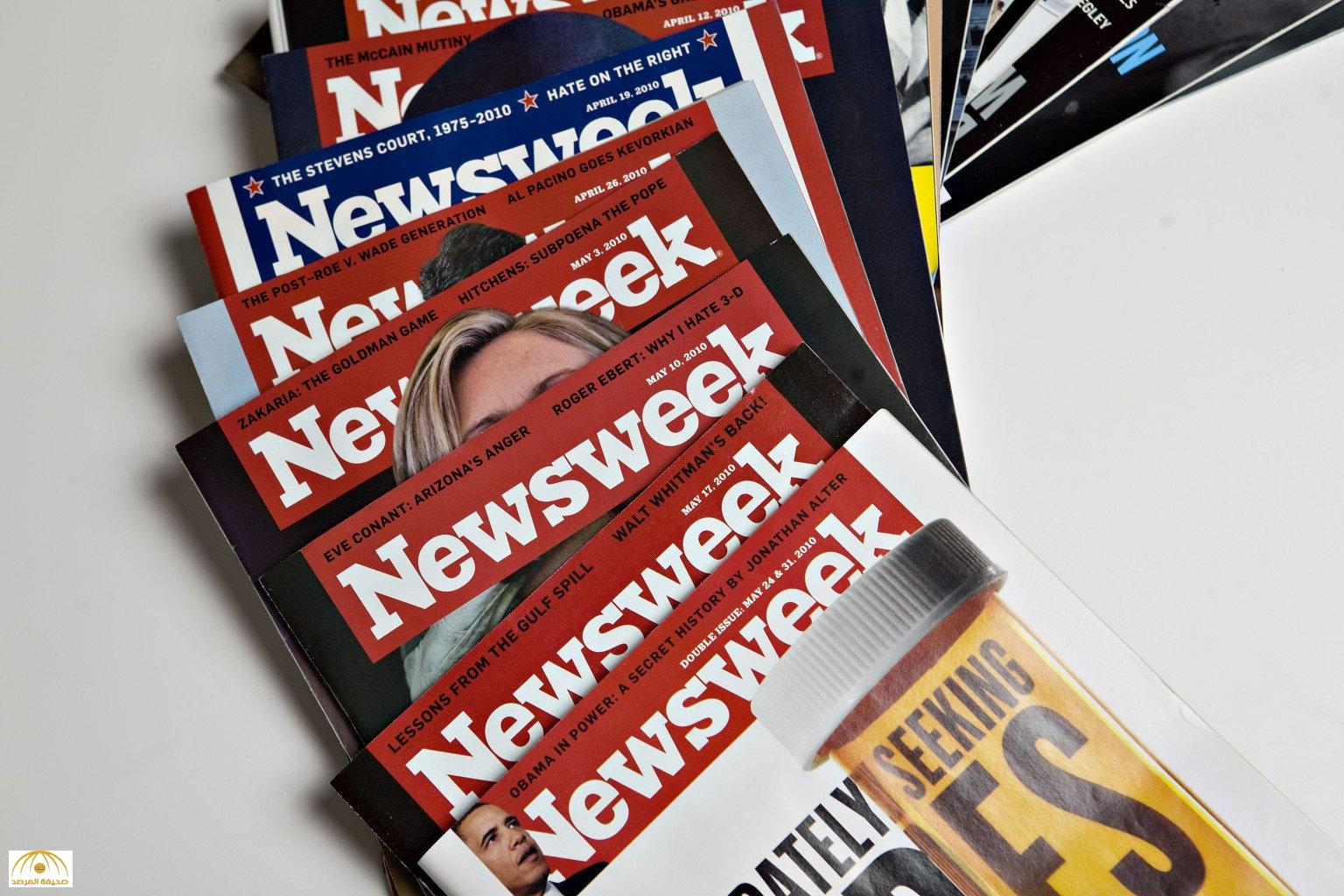 """مجلة """"نيوزويك"""" الشهيرة تسحب 125 ألف نسخة من الأسواق بسبب """"كلينتون"""""""