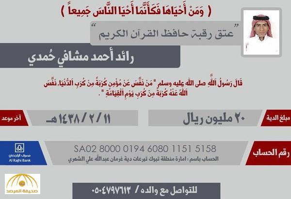 1294187706-36