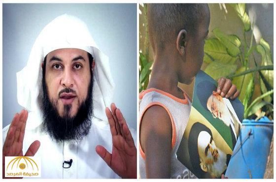 كيف علق الشيخ العريفي على صورة طفل أفريقي رفع صورة الخميني؟-صور