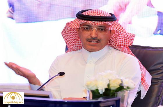 """وزير المالية الجديد """"محمد الجدعان""""  يكشف حقيقة الموقف المالي للمملكة.. ماذا قال؟!"""