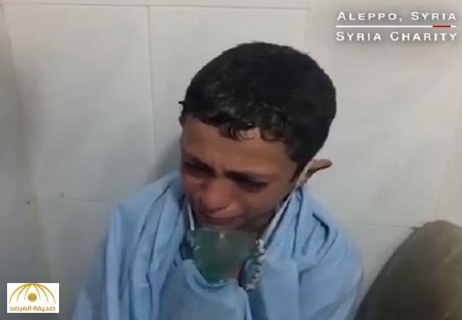 """بالفيديو:طفل سوري مصاب في هجوم كيماوي على حلب..""""هل سأموت!"""""""