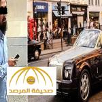 """بريطاني يستخدم حيلة ذكية  ويسرق سيارة""""رولز رويس"""" لثري سعودي بلندن-صور"""