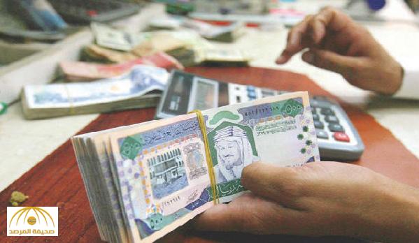 «ساما»: تصنيف 25 شكلا لجرائم «غسل الأموال» .. والتبرع بـ «هللات الزبائن» شبهة
