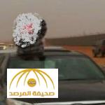 """جدة : القبض على """"فتاة سعودية"""" خرجت من فتحة سقف سيارة برفقة سائق العائلة"""