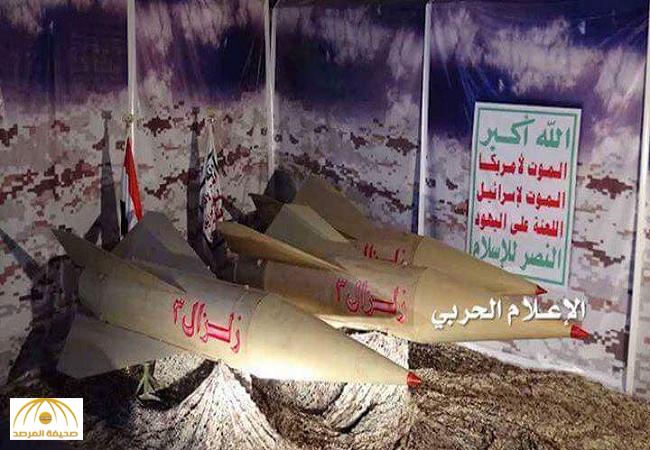 اختفاء مواد نووية إيرانية .. هل تم نقلها للحوثيين ؟