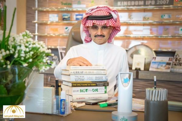 """تعرف على أهم 6  كتب يحرص الوليد بن طلال على قراءتها.. أحدهم لـكاتب """"مصري""""!"""