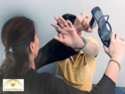 مواطنة عشرينية تضرب زوجها بالحذاء والسبب !