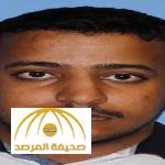 """اعتقال مشتبه به في قضية مقتل المبتعث """"النهدي"""""""