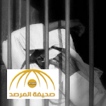 القصيم:إحالة شاعر للسجن وتوقيف آخر والسبب قصيدة عن الأبل!