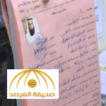 بالصور:المخابرات العراقية تضبط أكبر مستودع لوثائق داعش الحساسة