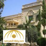 نظام الأسد يستولي على منزل رفيق الحريري في دمشق