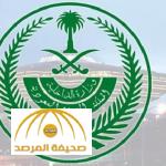 الداخلية: استشهاد جندي من قوات أمن المنشآت في الدمام