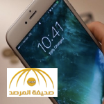 اكتشاف ثغرة في نظام  iOS تمكنك من الوصول للرسائل والأسماء والصور-فيديو وصور