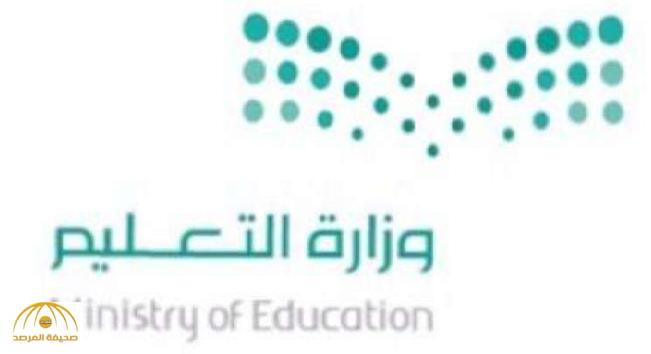 """صحيفة: «التعليم» بعد «no body» ..  بـ""""العربي"""" لا دوام شتوي!"""