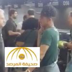 شاهد أول فيديو للفريق البرازيلي قبل صعود  الطائرة المتحطمة