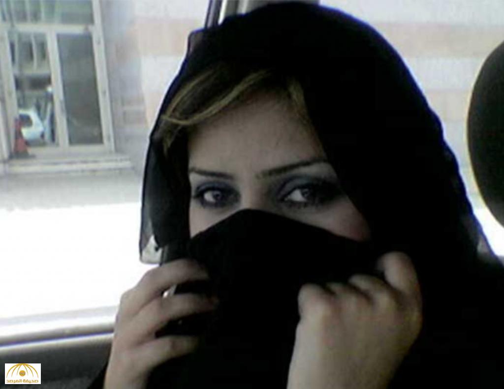 28d294f318dc0 سعودية  شكل زوجي لا يعجبني وأبكي على أحلامي.. أغيثوني!! • صحيفة المرصد