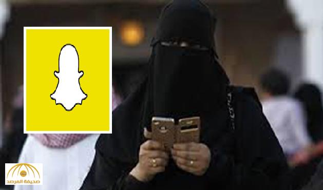 أول حالة طلاق عبر «سناب» لمواطنة فى جدة .. و«المكاويات» الأكثر خلعاً !