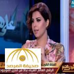"""بالفيديو..الفنانة شمس الكويتية :الحور العين في الجنة """"أفلام هندية""""!"""