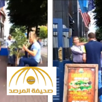 بالفيديو: شاهد..شابان يستفزان حارس خارج حانة في أيرلندا