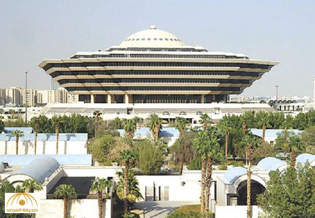 بيان من وزارة الداخلية بتنفيذ حكم القصاص في مواطن قتل آخر بسلاح رشاش