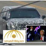 تعرف على المواصفات الغريبة التي طلبها ترامب بسيارته الرئاسية-صور