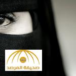 سعودية تستغيث.. والدة زوجي لا تريدني..فما الحل؟