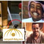 """الشرطة الأمريكية تعتقل مشتبه به في قتل """"النهدي"""""""