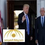 """ترامب يتهم فرقة مسرحية بـ""""التحرش"""" بنائبه ويطالبها بالاعتذار"""