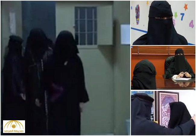 بالفيديو: لماذا تفضل السعوديات العمل بالسجون؟