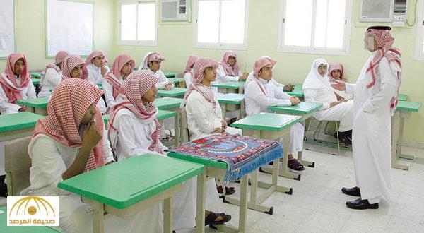 """وزارة """"التعليم"""" تلجأ لـ 5 بدائل لسد عجز المعلمين!"""