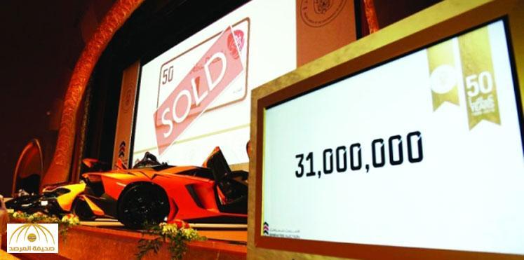خليجي اشترى «لوحة» سيارة بـ 31 مليون درهم فكان مصيره السجن !