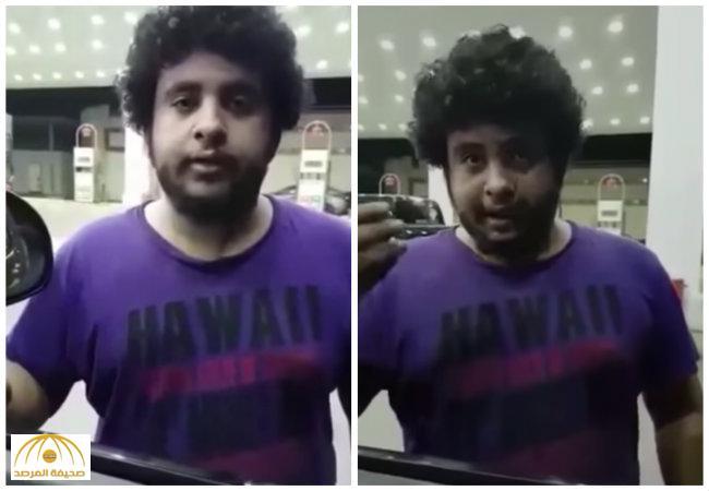 """بالفيديو…سعودي يعمل في مغسلة سيارات :""""الشغل موعيب"""""""