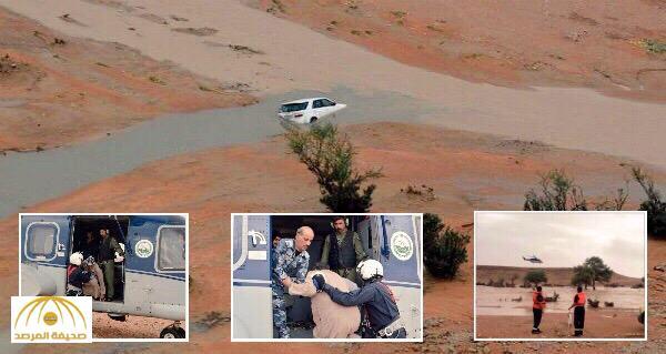 """بالصور.. """"طائرة"""" تنقذ مواطنين من الغرق بعد مداهمة السيول لهما !"""