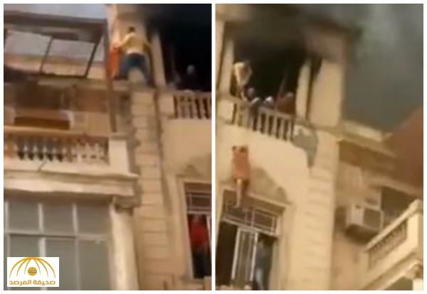 بالفيديو :لقطات صادمة لسقوط سيدة أثناء انقاذها من حريق بمصر!
