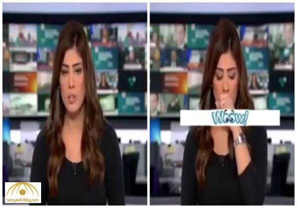 """بالفيديو: """"عطسة"""" تضع مذيعة """"العربية"""" في موقف محرج !"""