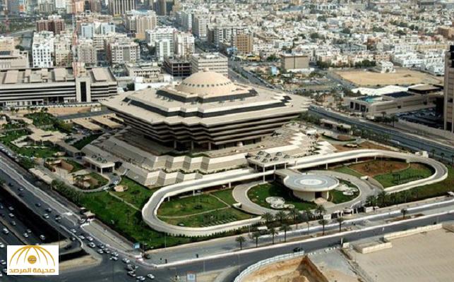 """الداخلية تصدر بيانا حول تنفيذ حكم القصاص في المواطن """"ماجد العتيبي""""لقتله آخر  بالرياض"""