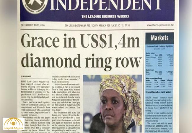 بمساعدة حراس زوجها..صحف عالمية تكشف فضيحة فساد السيدة الأولى في زيمبابوي