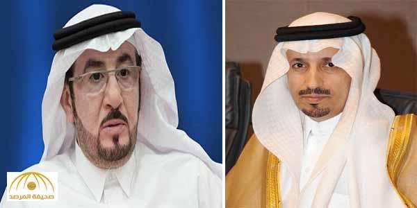 """أمر ملكي بإعفاء الحقباني من وزارة العمل والتنمية الاجتماعية وتعيين الدكتور """" علي الغفيص """" بدلا عنه"""