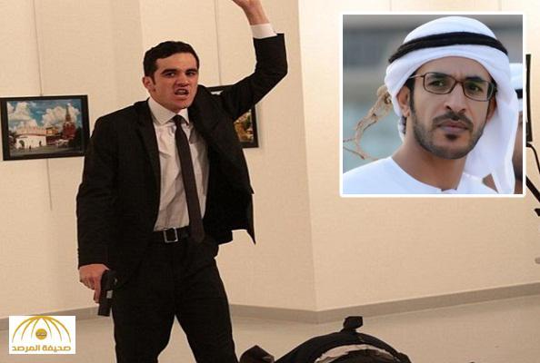 """الإماراتي """" حمد المزروعي """" يهاجم منفذ الهجوم على السفير الروسي في أنقرة ويصف القتيل بالشهيد !"""