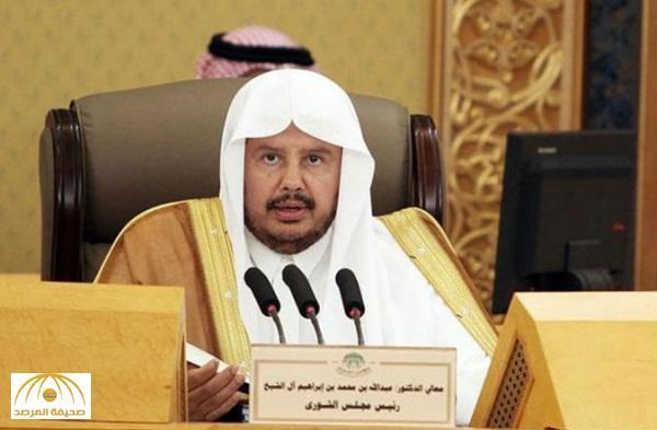 رئيس « الشورى » يشكر القيادة بمناسبة تكوين المجلس لدورته السابعة
